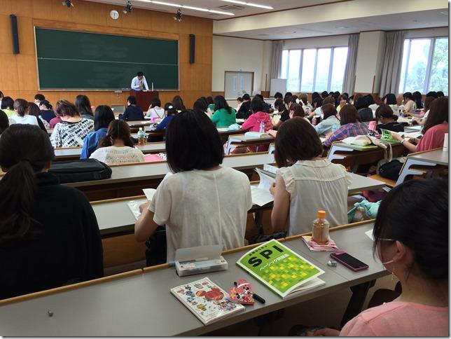 公務員試験対策講座が行われました